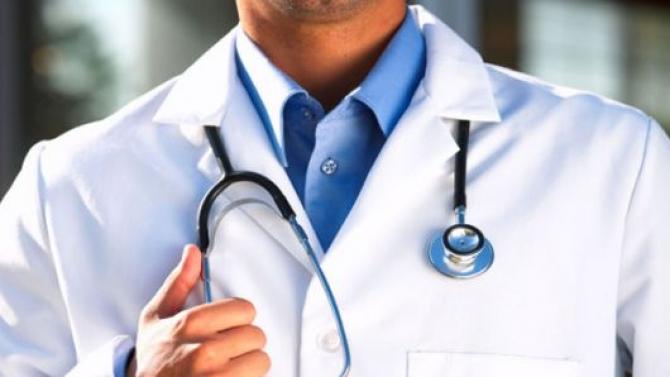 medici_08943600